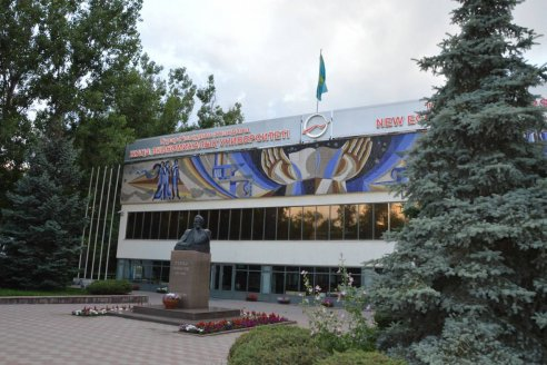 カザフ経済大学