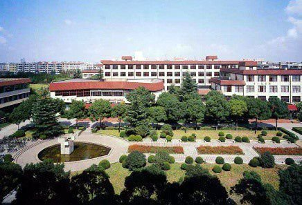 College of Business, Shanghai University of Finance and Economics
