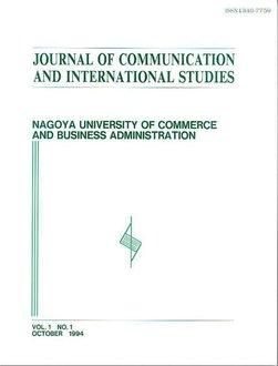 Journal of Communication and International Studies