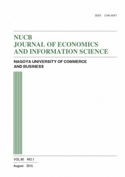 NUCB Journal of Economics and Information Science