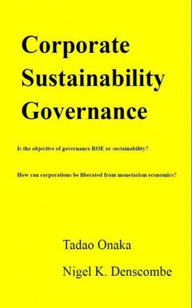 Corporate Sustainability Governance (English Edition) [Kindle版]