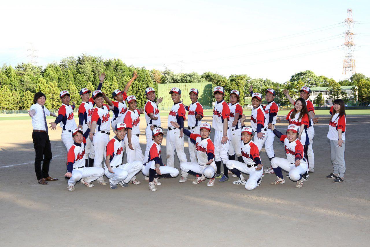 クラブ活動軟式野球部┃第41回全日本学生軟式野球選手権大会に出場、ベスト4に輝く
