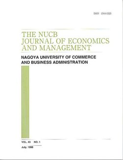 The NUCB Journal of Economics and Management