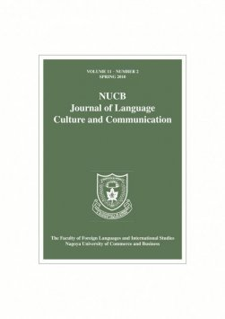 NUCB Journal of Language, Culture and Communication