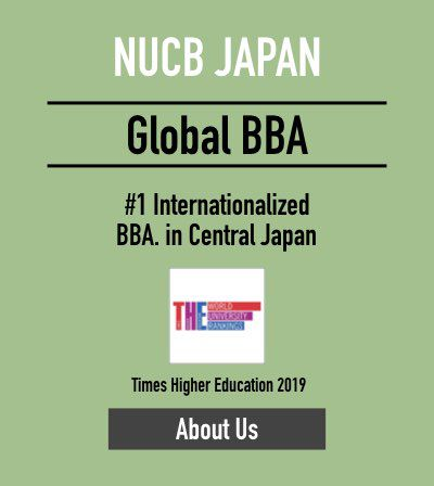 Global BBA in Japan | NUCB Undergraduate School