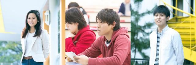 経営情報学科 | 経営学部《データサイエンス》 | 名古屋商科大学《AACSB国際認証校》